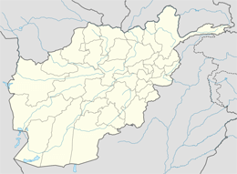 domain names in afghanistan