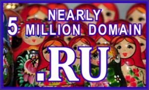 5-milion-domains-ru