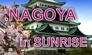 Nagoya-in-Sunrise