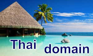 Thai-domain