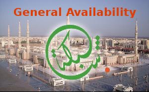 shabaka-domain-general-availability