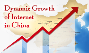 Dynamic Growth of Internet in China